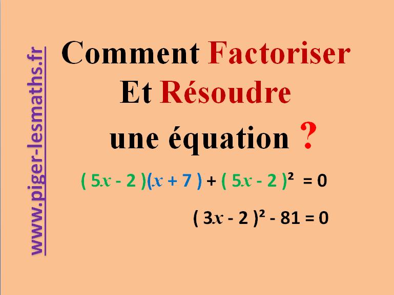 équations produit 3 ème